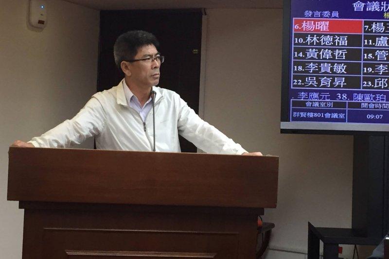 民進黨立法委員楊曜(楊曜臉書)