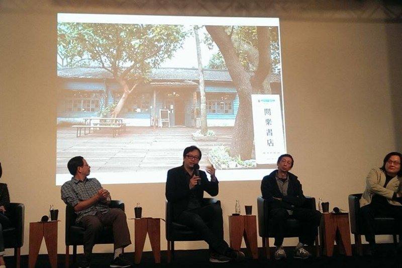 都發局籌劃「居住正義進行式 台北公共住宅展」座談,討論公共住宅及生活美學