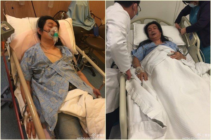 日前,藝人黃安在微博發布自己心肌梗塞送醫急救狀態(取自黃安微博)
