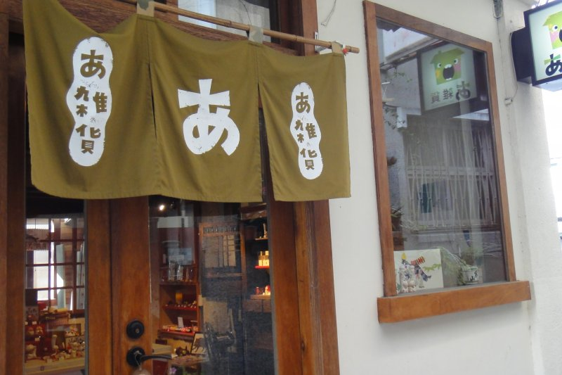 有個開店的夢想卻租不起黃金地段時,將你的特色小店開在小巷弄間或許會是個好選擇(圖/林曉盈攝影)