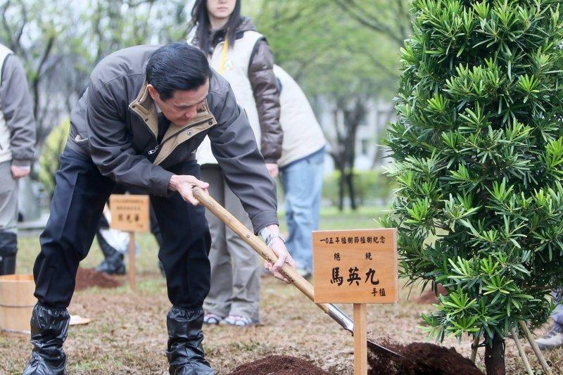 馬英九總統植樹節植樹(馬英九臉書)
