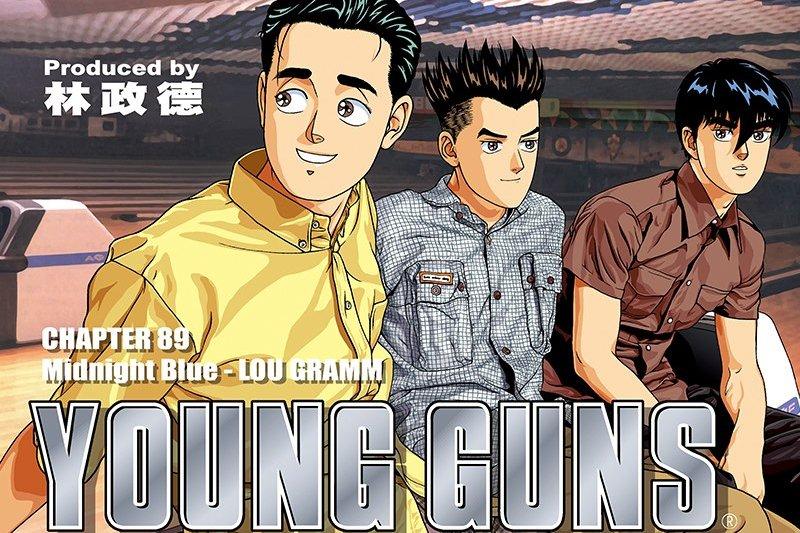 還記得台灣的本土漫畫《Young Guns》嗎?從這部漫畫的遭遇,也是台灣漫畫家的無奈...(圖/Young Guns 電影版@facebook)