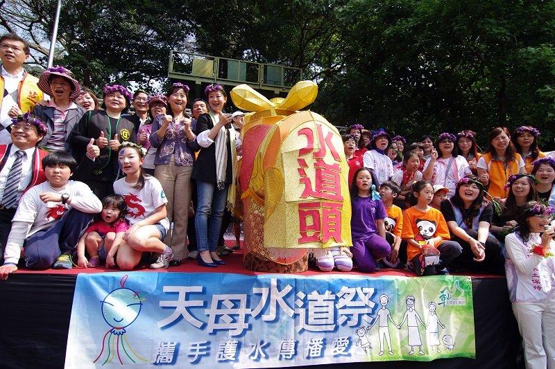 為響應聯合國世界水資源日,天母社區從2003年起舉辦「天母水道祭」,今年已連續十四年,傳承節水、愛水的教育。(草山生態文史聯盟提供)