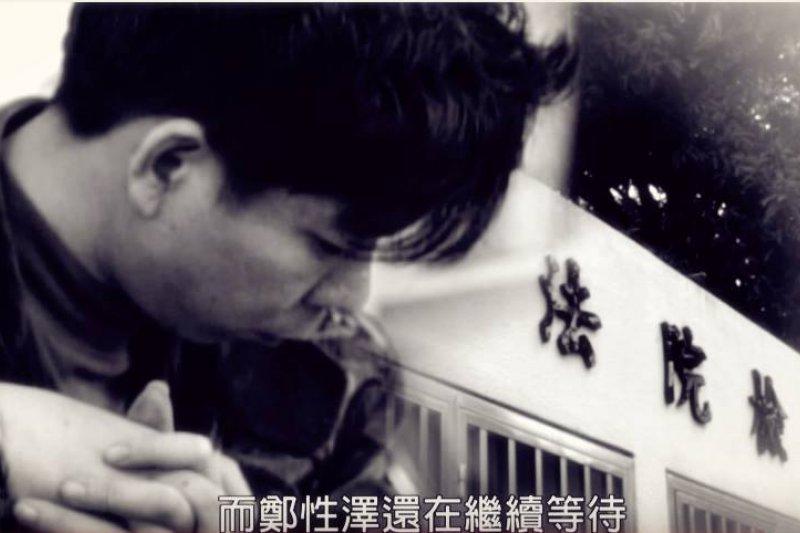 死刑犯鄭性澤得知有望平反冤獄,在聽到志工為其準備出獄新衣時,忍不住長期壓力激動落淚。(取自冤獄平反協會臉書)