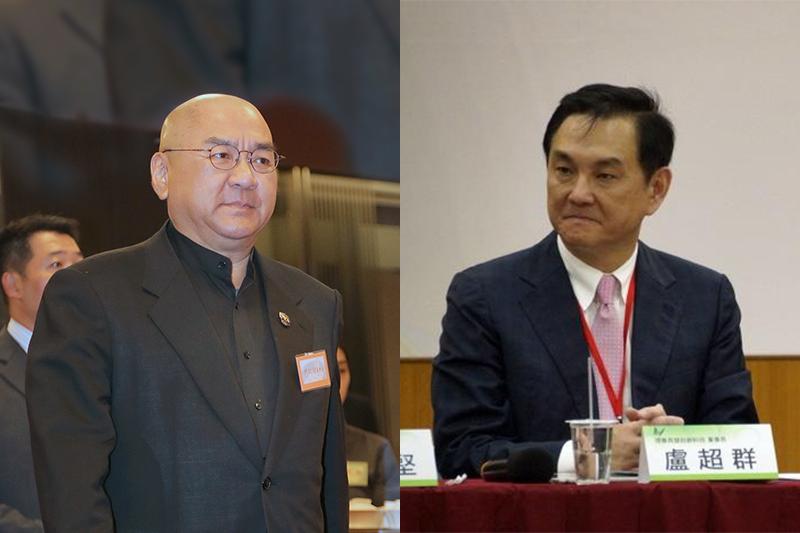 中研院將於4月16日開會,確定尹衍樑(左)、盧超群兩位企業界人士,是否成為院士候選人。(資料照,余志偉攝、中評社)