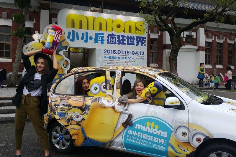 遇到全台獨一無二的「Mad Minions瘋狂小兵車」了嗎?巧遇打卡上傳臉書就能抽獎。(圖/衣皓實業提供)