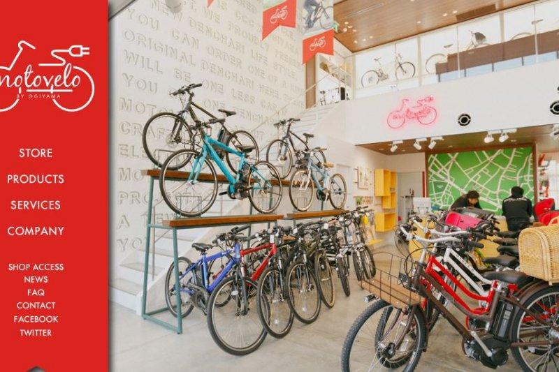 位於神奈川藤澤市的「湘南T-SITE」,設施內除書店、餐廳外,還設有自行車店。(翻攝motovelo官網)
