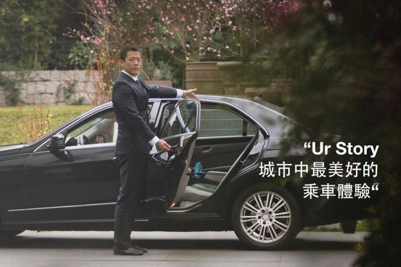 Uber自從進軍台灣後,由於不符合國內法規,迄今已經被交通部罰款5000多萬,如今敗訴官司又要再添一例。圖非當事人。(資料照,取自UBER臉書)