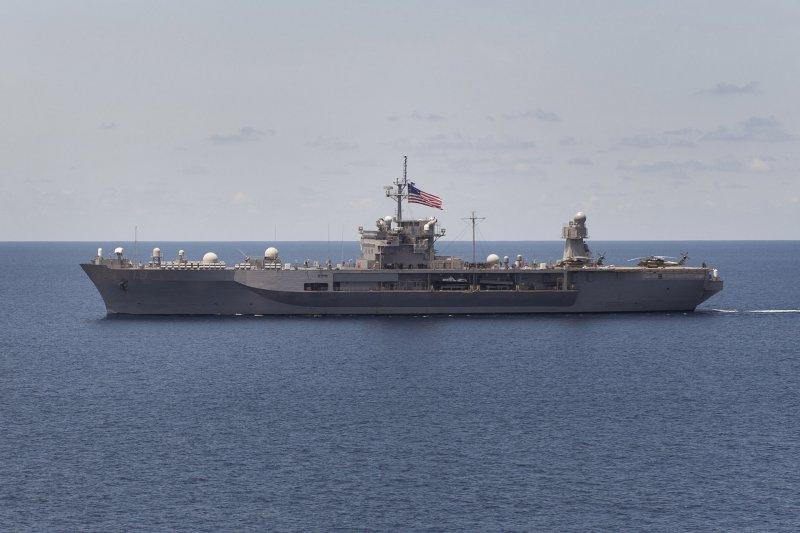 美國海軍第七艦隊旗艦藍嶺號。