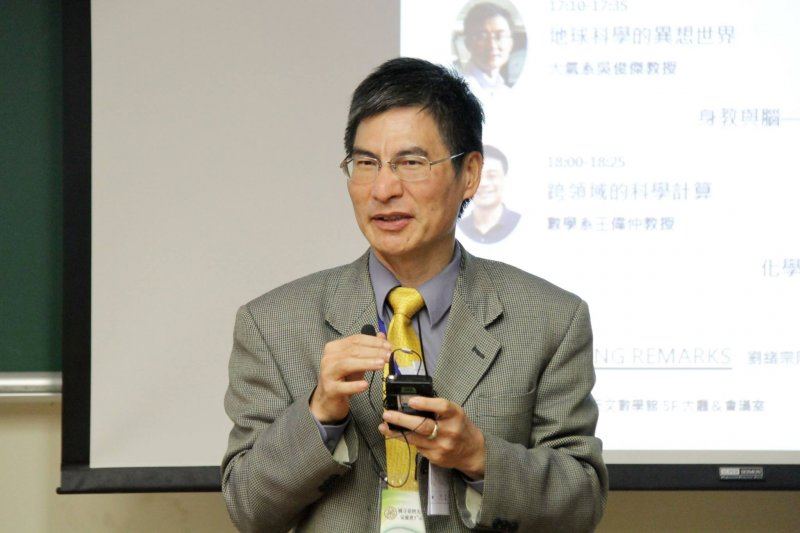 科技部長陳良基暢談新政策。(資料照片,陳良基臉書)