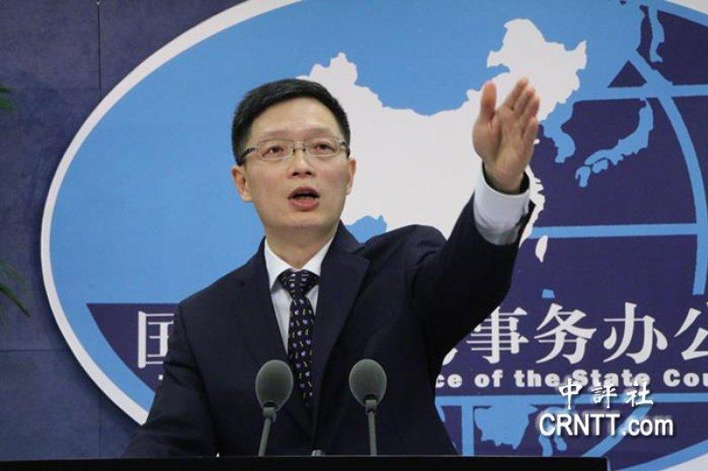 國台辦新聞發言人安峰山出席3月30日主持國台辦例行記者會(中評社)