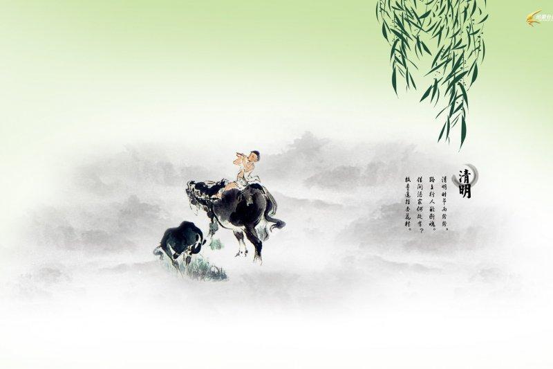清明節(取自網路)