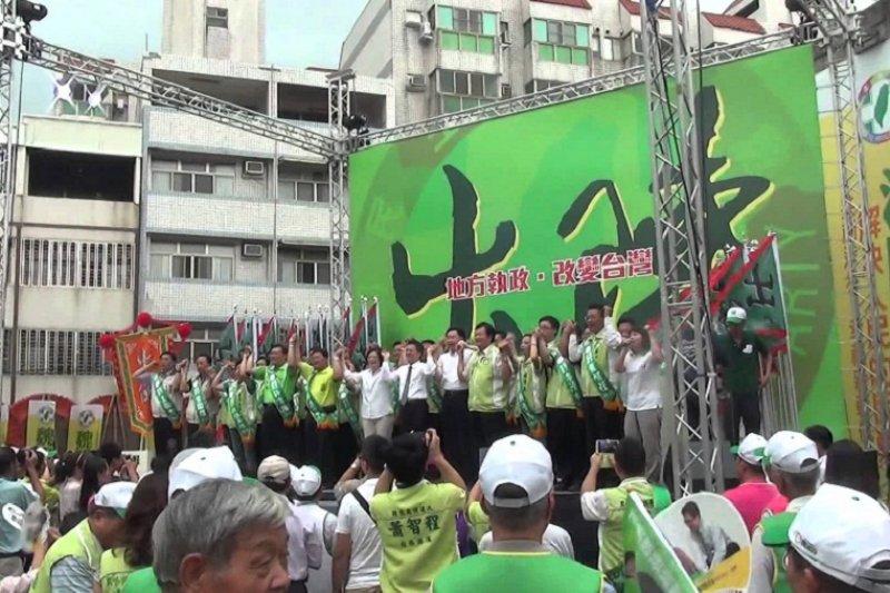 2014大選,民進黨主席蔡英文授旗給彰化縣長及鄉鎮市長候選人。(視頻截圖)