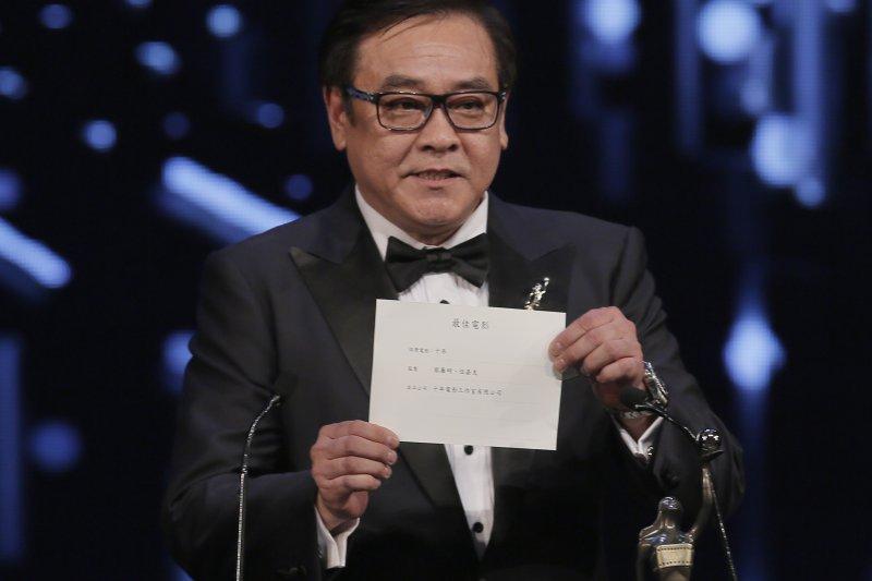 導演爾冬陞公布最佳影片得主:《十年》(美聯社)