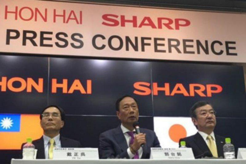 台灣企業鴻海以3880億日幣入主夏普。(BBC中文網)