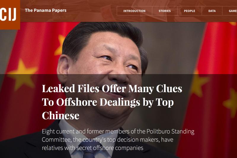 ICIJ再度披露中國「紅色貴族」的海外投資情況。