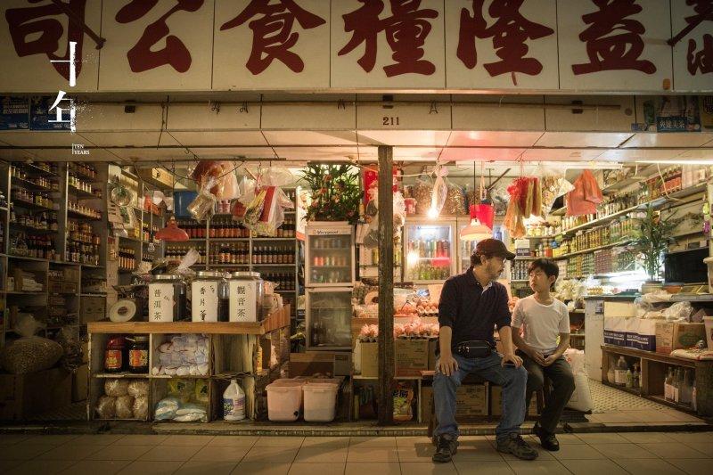 2025年,香港人在台灣人面前談港獨,或許還希望台灣人聲援與支持...(圖/十年@facebook)