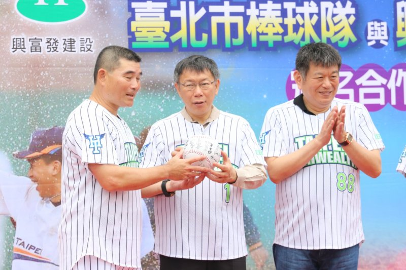 台北市成棒隊在天母棒球場宣告與興富發建設公司冠名合作,柯文哲到場(葉信菉攝)