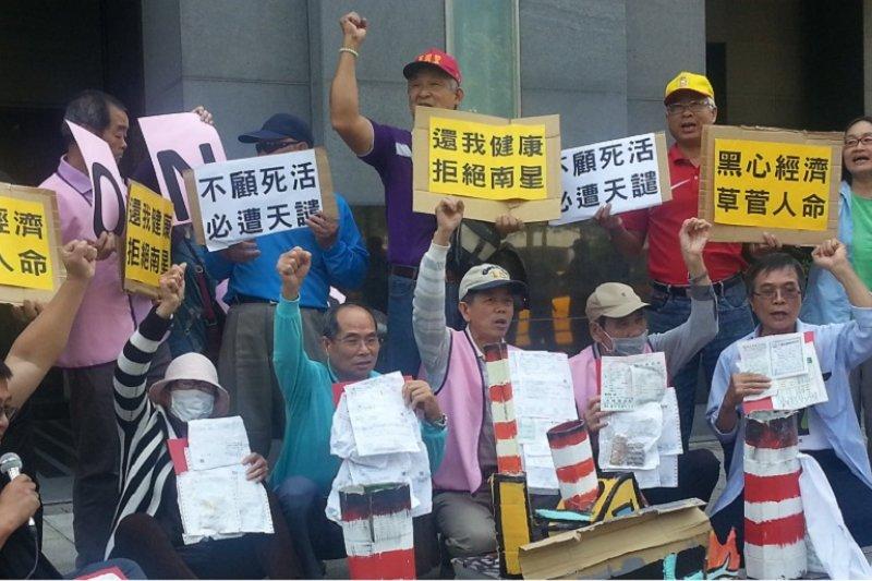 大林蒲的環境正義,該落實了。(作者提供)