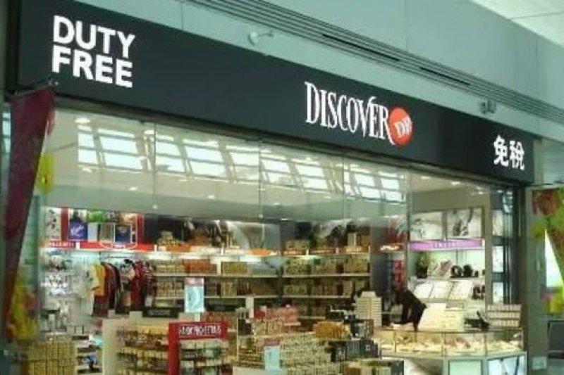 新的繳稅政策影響了在海外旅遊時在免稅店購物的遊客。(BBC中文網)