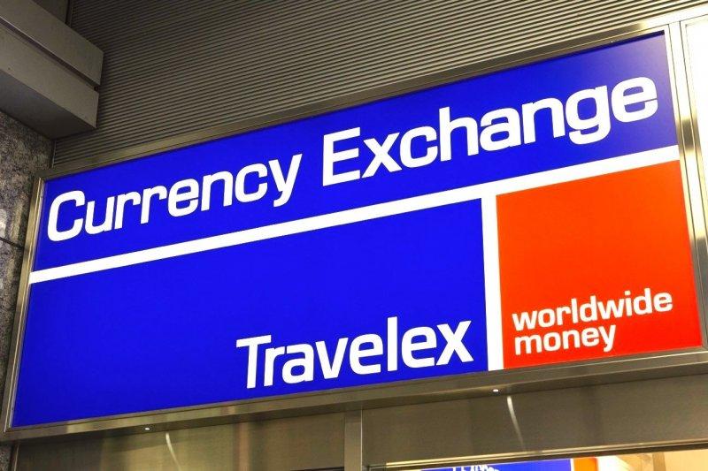 不用怕去日本現金不夠用,換匯服務到處皆有!