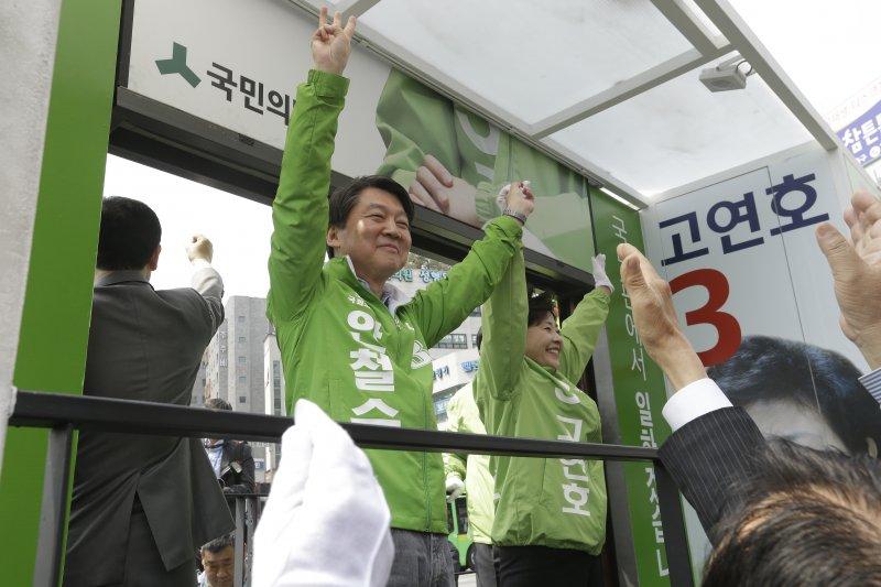 國民之黨的黨魁安哲秀。(美聯社)南韓國會大選