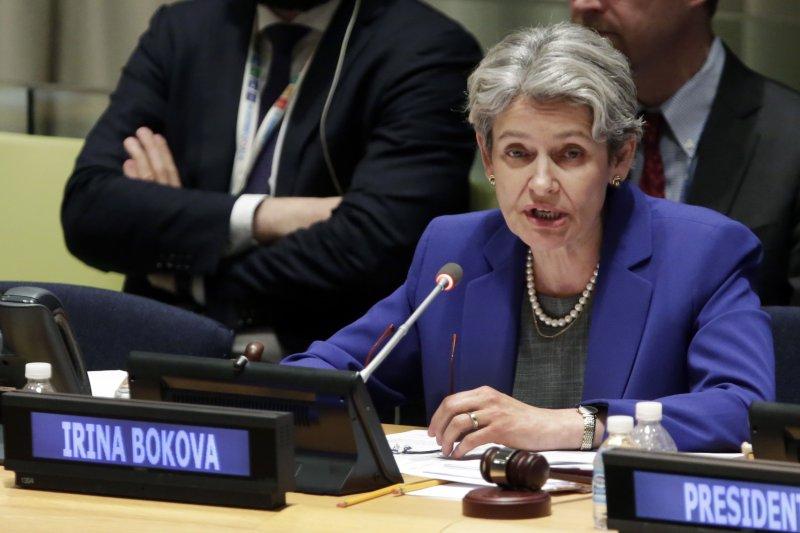 聯合國祕書長候選人,聯合國教科文組織(UNESCO)總幹事、保加利亞前外長博科娃(Irina Bokova)(美聯社)