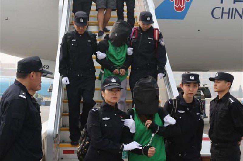 這幾年台灣跨境詐欺犯都遣返台灣,肯亞案送到中國,則是例外。(新華社)