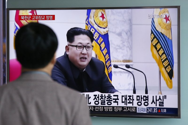 南韓民眾關切北韓最高領導人金正恩的動態(美聯社)