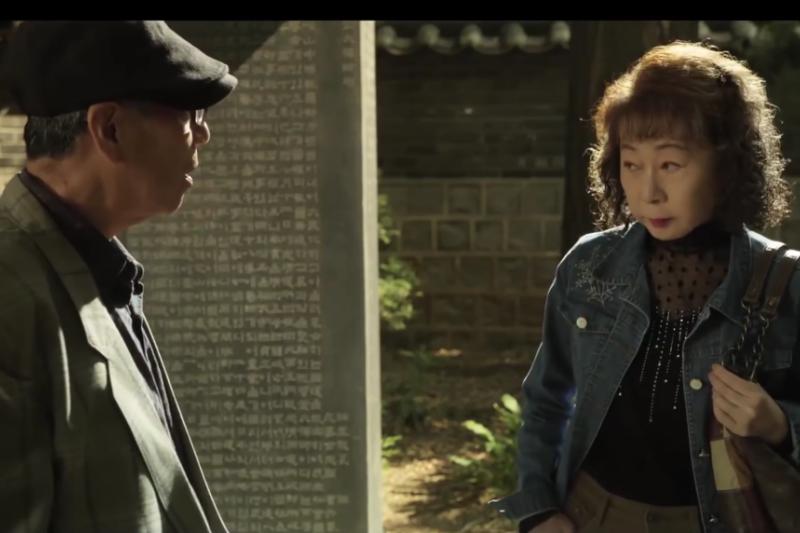韓國出現了震驚社會的老人性交易,到底哪裡出了問題?(圖/截自youtube)