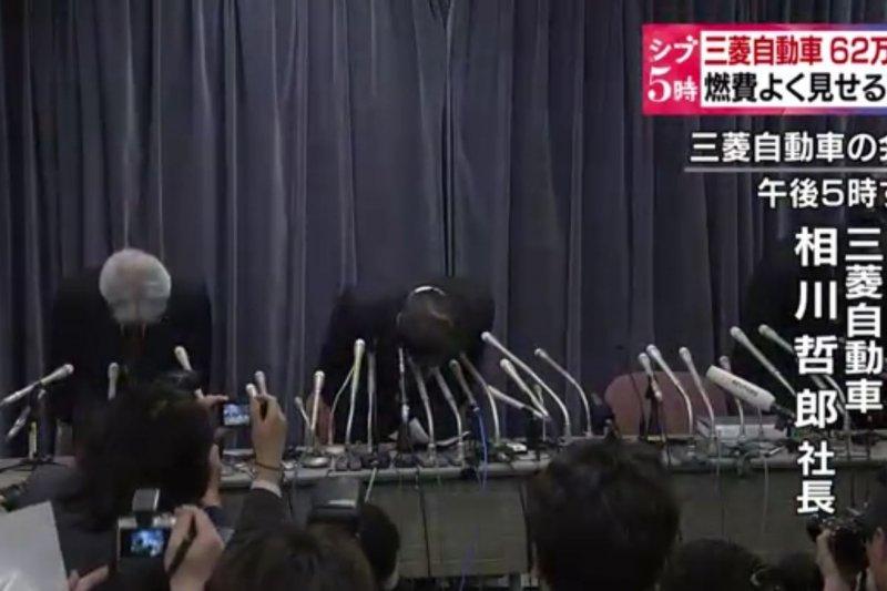 日本汽車大廠「三菱汽車」爆出油耗測試造假醜聞,社長相山哲郎下午召開記者會道歉。(翻攝影片)