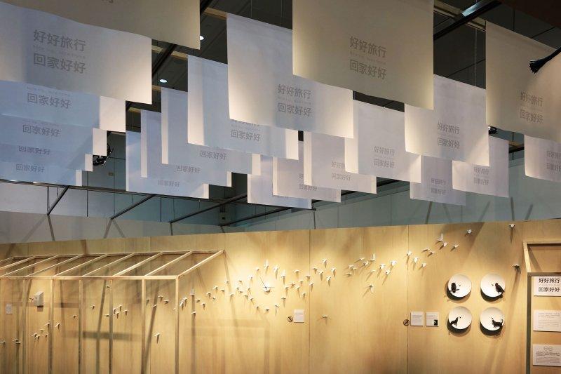 「短暫的旅程後,最終還是回家好好。」目前正在第二航廈 - C1文化藝廊中展出,展期從3/22~5/31。(圖/Haoshi Design@Facebook)