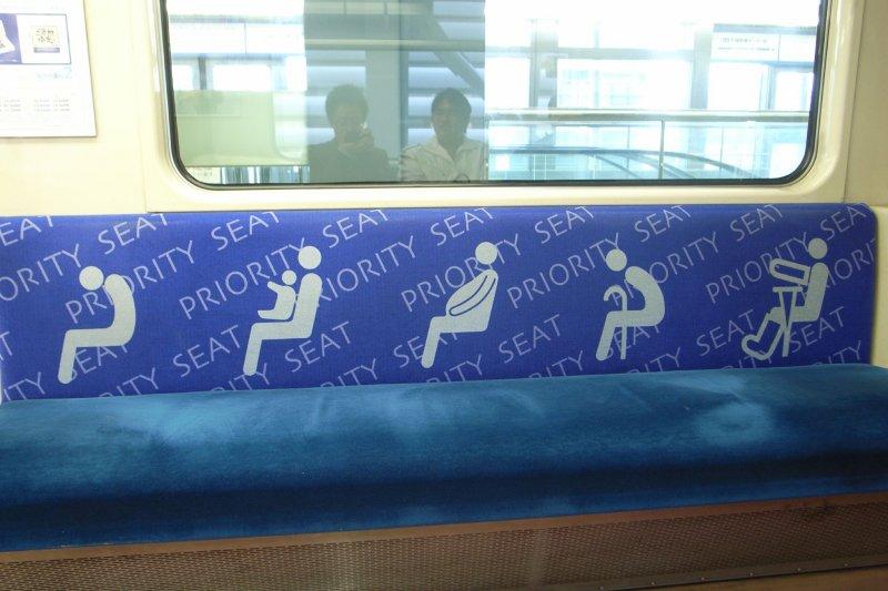 日本的博愛座。(圖/Jun OHWADA@flickr)