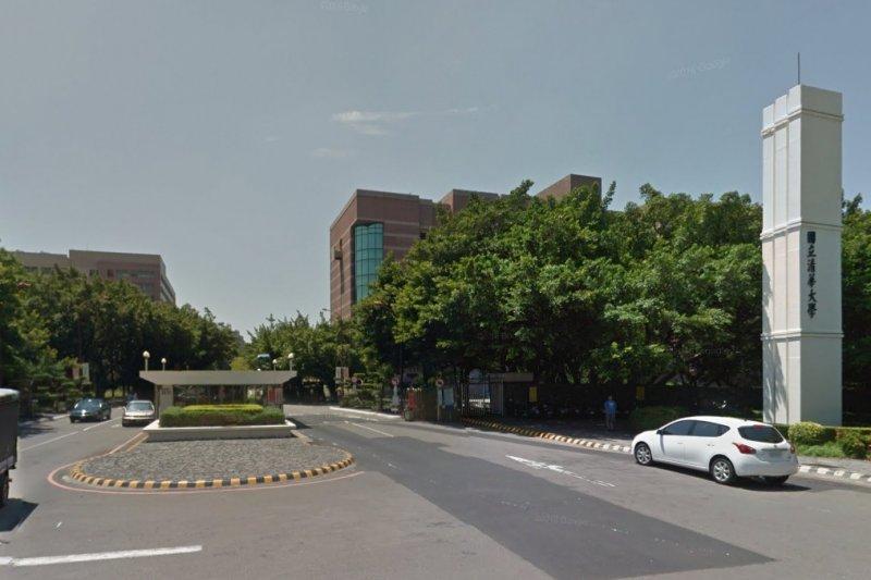 清華大學和新竹教育大學的併校案引發熱議,在網路上也出現許多攻擊性的言論。(取自Google Map)