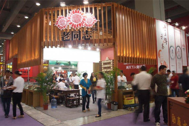 每年的重頭戲-廣州茶葉博覽會,更是沸沸揚揚,紅火不已(圖/作者提供)