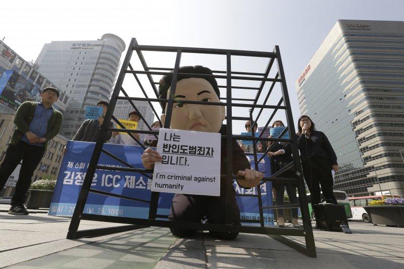 南韓大學生抗議北韓侵害人權。(美聯社)