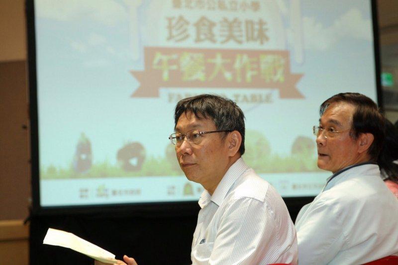 台北市長柯文哲不再是媒體寵兒了嗎?(北市府提供)