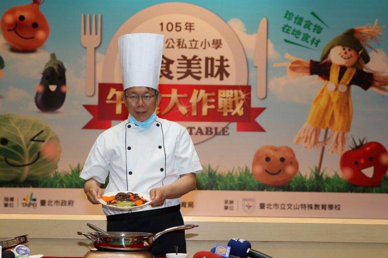 台北市長柯文哲27日表示,在他眼裡,張景森是老頑童,講話直白很難改,還沒被社會化。(北市府提供)