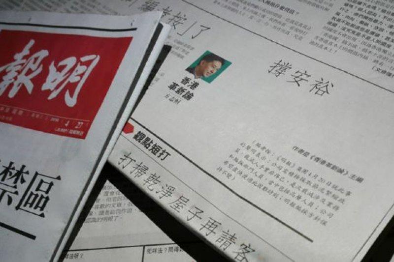 香港教育學院亞洲及政策研究學系助理教授方志恒周三(4月27日)「開天窗」。(BBC中文網)