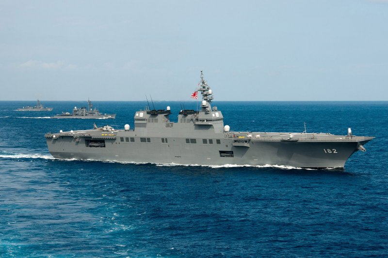 日本護衛艦伊勢號。(海上自衛隊官網)