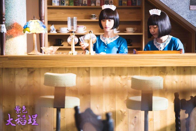 你知道第一家「女僕咖啡廳」是什麼時候誕生的嗎?(圖/紫色大稻埕粉絲專頁)