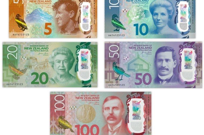 紐西蘭央行發行的第七版紙幣。