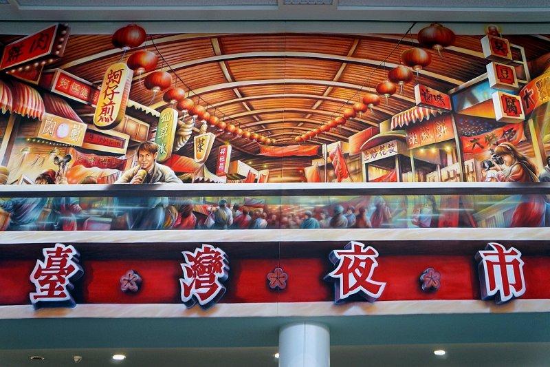 位於桃園機場一航三樓A5台灣小吃候機室。(圖/桃園機場提供)