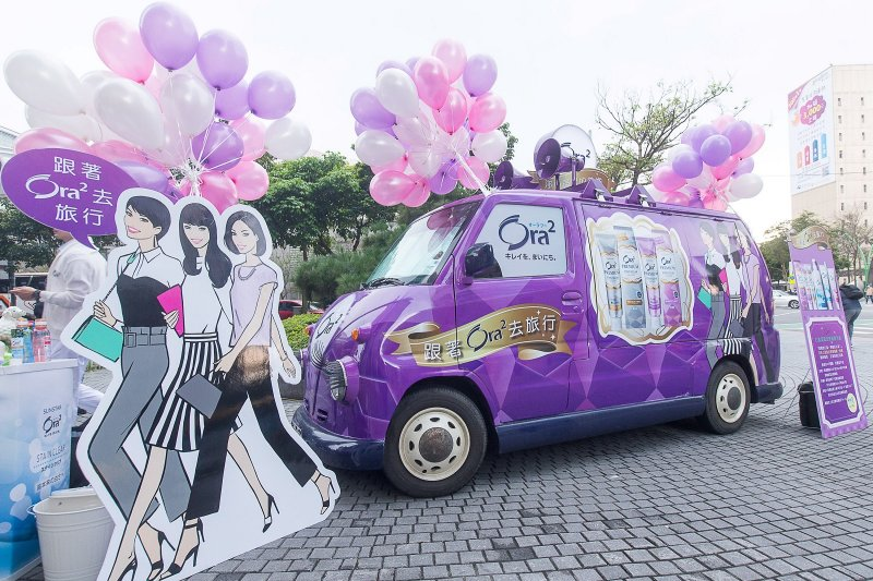 補腎 壯陽 藥酒最好配方 | 日本最流行的「口妝美」你知道嗎?跟著Ora2魔法車一起走在時尚尖端