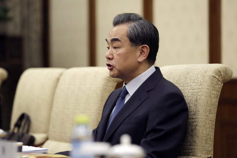 中國外長王毅(美聯社)