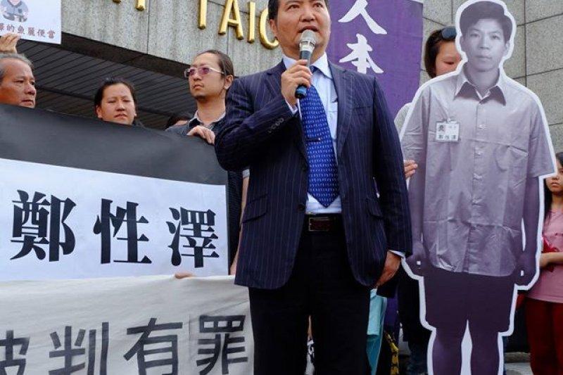 鄭性澤在14年前因為被指控殺害警察,遭關押在監獄裡5231天,在5月3日終於平反獲釋。(取自冤獄平反協會臉書)