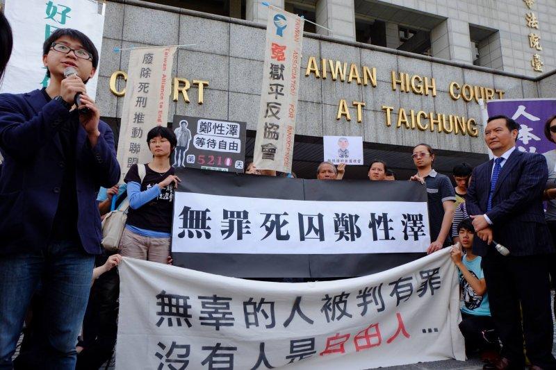 鄭性澤可望在今天下午獲釋,圖為4月12日台中高分院開庭時,律師羅秉成(右)到場聲援鄭性澤。(取自冤獄平反協會臉書)