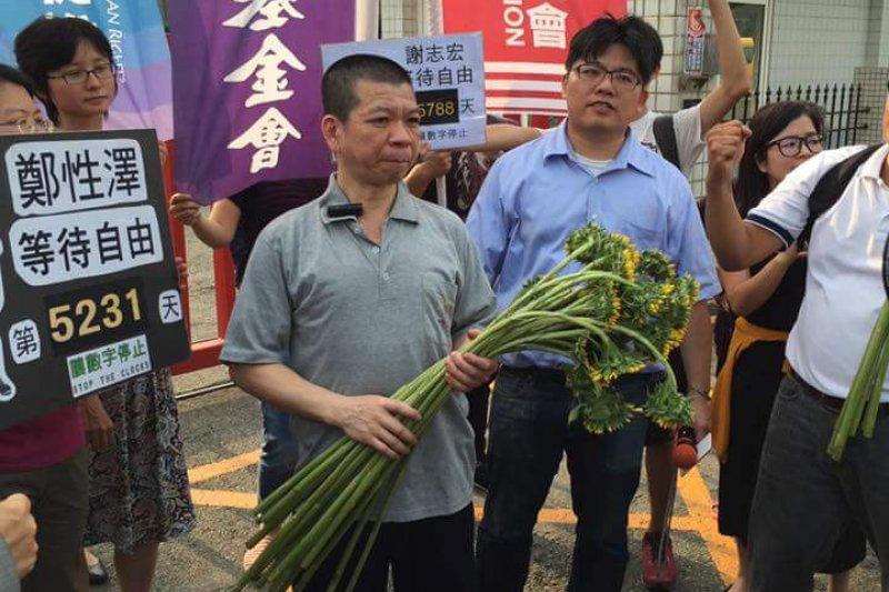 鄭性澤3日下午獲釋走出台中看守所,手上拿著聲援者送他的太陽花。 (取自邱顯智臉書)