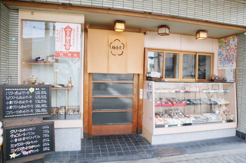 京都女大學生頻繁造訪的甜食天地!(圖/京都人)