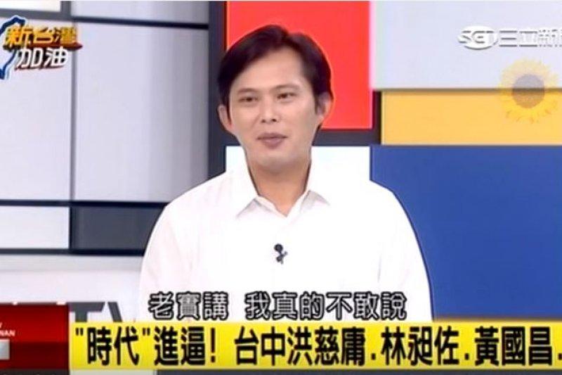 三立新聞台在1月6日晚間播送政論節目,僅單獨邀請黃國昌,違反《選罷法》相關規定。(取自YouTube)